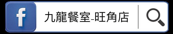 fb-search_MK_Chi